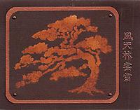 Cypress-Tree-lg