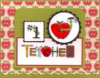 Number-1-teacher