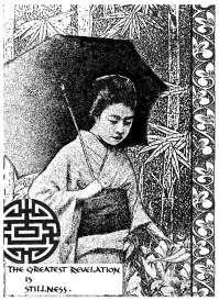 Japaneseladylg